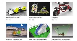 GrabCAD launches Razor Crazy Cart design challenge.