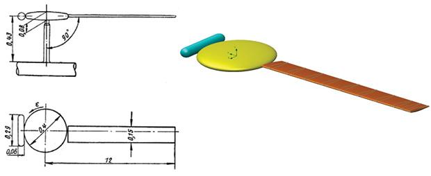 Rotor blade model. Image courtesy of TsAGI.