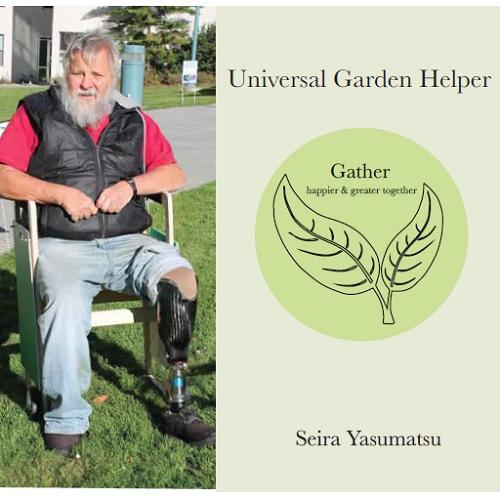 Gather garden helper. Image courtesy of Stanford Center on Longevity.
